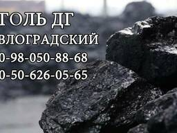 Продам Уголь ДГ