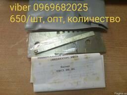 Продам универсальный шаблон сварщика новый УШС-3 СССР