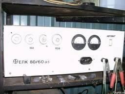 Продам устройства зарядныеЕПК80/60-А-5 к электропогрузчикам