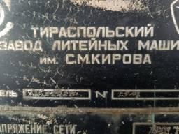 Продам вальцы И2222Б ИБ2222 16х2000мм.