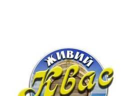 Продам живой Очаковский квас в Николаевской, Одесской обл. в