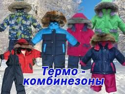 Продам зимний ТЕРМО комплект (куртка и полукомбинезон)