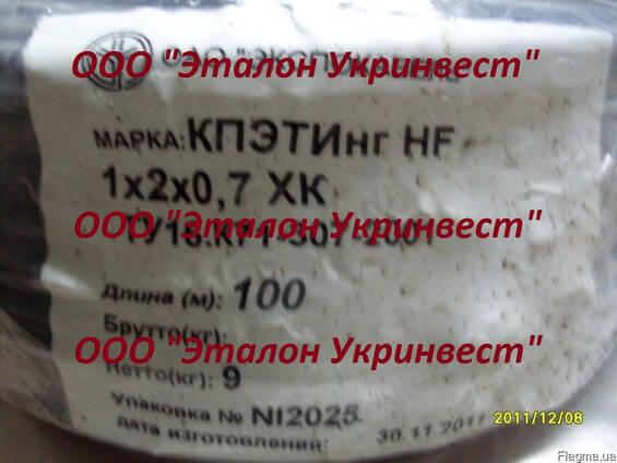 Продаём КПЭТИ FR HF в Украине