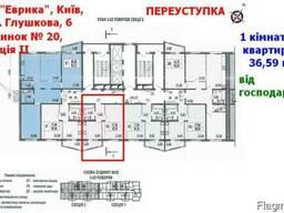 Продаю 1к. кв. с отделкой(видовая)- Киев, ЖК Эврика, Дом 2
