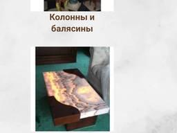 Продажа, изготовление изготовление и монтаж изделий из природных камней