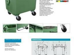 Продажа контейнерів та урн для сміття