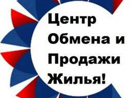 Продажа, обмен , покупка недвижимости в Днепропетровске и За р