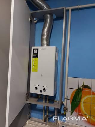 Продажа, сервис, ремонт, гарантия на газоопасное оборудование!!!