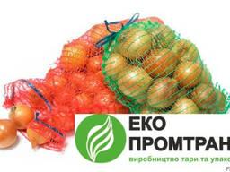 Овощная сетка на 40 кг (50х80 см) зеленая