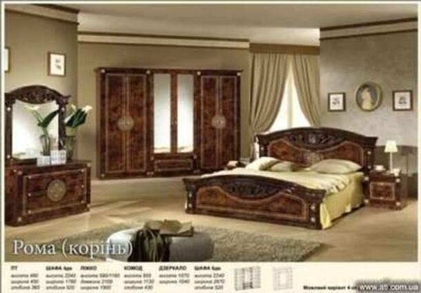 Продажа спальни Рома произвоцтво Мебель Сервис. Реализуем ме
