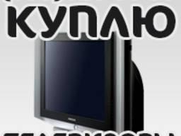 Продажа телевизора бу через комиссионный магазин электроники