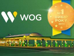 Продажа топливных карт WOG