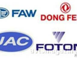 Продажа Запчастей Jac, Foton, Faw, Dong Feng