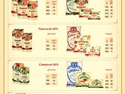 Майонезы, кетчупы, соусы, горчицы, подсолнечное масло, уксус