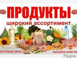 Продукты питания оптом, розница широкий ассортимент Харьков
