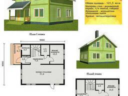 Проект каркасно-щитового дома 121, 5 м2. Проект дома. ..