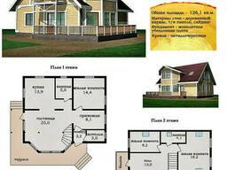 Проект каркасно-щитового дома 126, 1 м2. Проект дома. ..