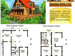 Проект каркасно-щитового дома 133 м2. Проект дома. ..