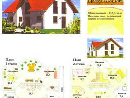 Проект каркасно-щитового дома 145, 4 м2 . Проект дома. ..