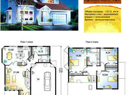 Проект каркасно-щитового дома с заполнением 137 м2. .. .