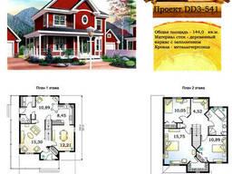 Проект каркасно-щитового дома с заполнением 144 м2. .. .