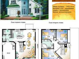 Проект каркасно-щитового дома с заполнением 145 м2. .. .