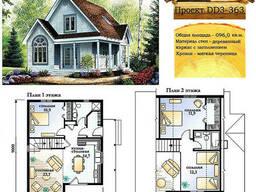 Проект каркасно-щитового дома с заполнением 96 м2. Проект. ..