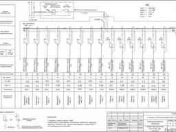 Проектирование электроустановок