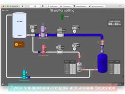 Проектирование и изготовление технологических установок и нестандартного оборудования