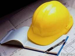 Проектирование и монтаж водопровода и канализации