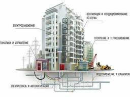 Проектирование и строительство объектов гражданского и. ..