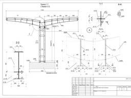 Проектування та розрахунки конструкцій будівель та споруд