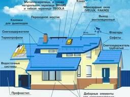 Профессиональная кровля (крыши) любой сложности в Крыму