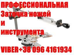Заточка ножей и инструмента