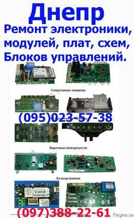 Профессиональный электронщик. ремонт плат. модулей, схем
