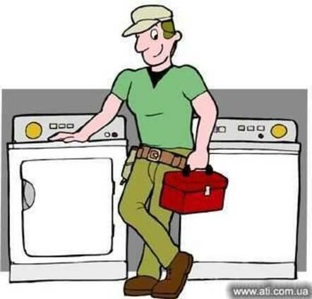 Профессиональный ремонт стиральных машин Николаев