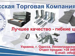Профиль для гипсокартонных систем