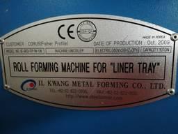 "Профилегибочное оборудование ""il kwang metal forming"" ЮКорея"