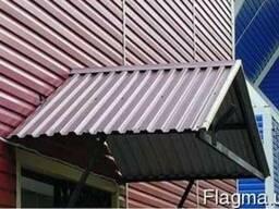Профнастил для крыши купить дешево Одесса