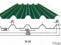 Профнастил Н-60х0. 4мм, Н-60х0. 45мм, Н-60х0. 5мм, Н-60х0. 7мм