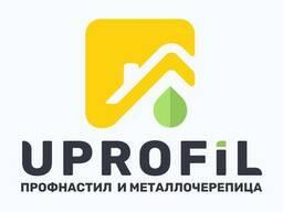 Профнастил от завода Юпрофиль / Профнастил Uprofil Киев