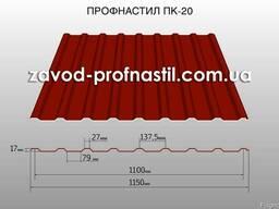 Профнастил ПК-20 оцинкованный и с полимерным покрытием
