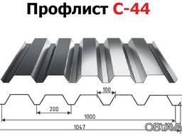 Профнастил С44-1000-0, 8