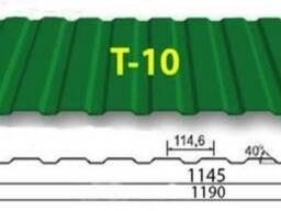 Профнастил (профлист) Т-10 0,4мм