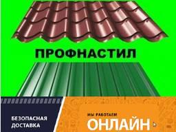 Профнастил в Харькове на Жилярди. ПС-8 ПС-10 ПС/ПК-15 ПС/ПК-20 ПК-35