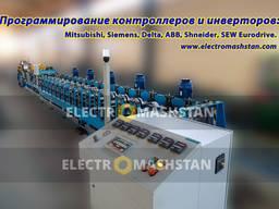 Программирование контроллеров и инверторов: Mitsubishi, Siem