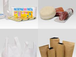 Производим и продаем оптом полиэтиленовую упаковку, упаковку