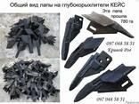 Производим рабочие органы к эколотайгеру КЕЙС (530: 730) - фото 1