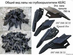 Производим рабочие органы к эколотайгеру КЕЙС (530: 730)