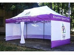 Производитель: торговая палатка, промо палатка, зонты, шатры